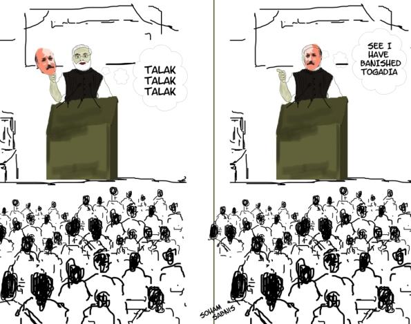 Modi Togadiya