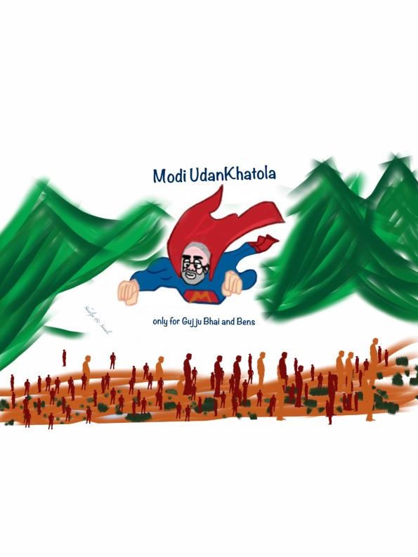Udankhatola